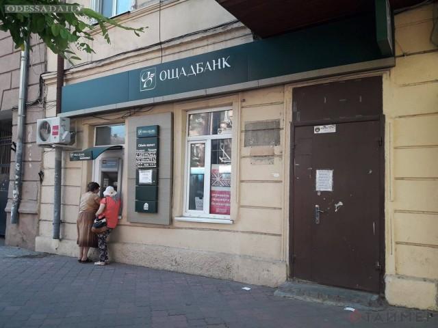 Хакерская атака: в Одессе не работают банки и крупные магазины