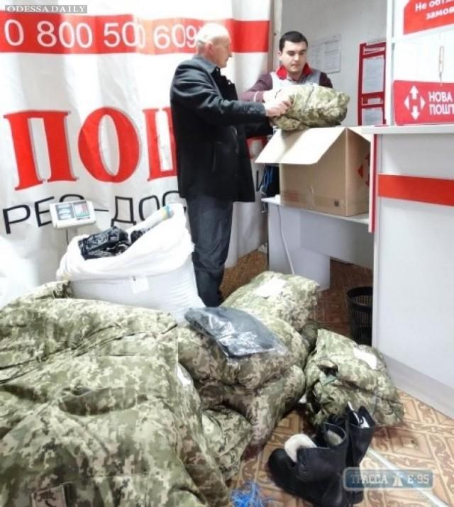 Волонтеры Одесчины утепляют бойцов АТО