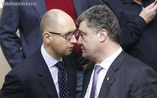 Блок Порошенко хочет получить силовой блок в правительстве - СМИ