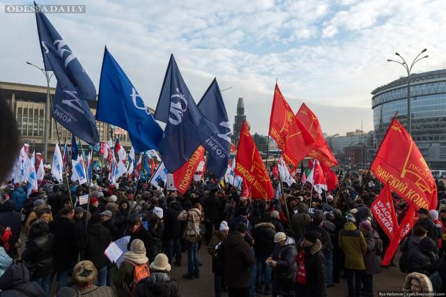 Я здоров, но без штанов. Россияне вышли на массовый протест врачей (видео)