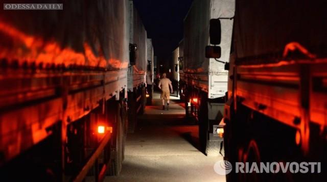 Все грузовики с гуманитаркой пересекли границу Украины