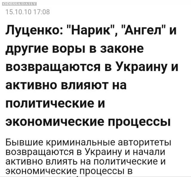 Алина Радченко: Отгадайте, кто получал Томос?