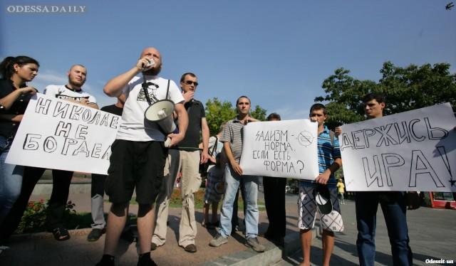Группа одесситов выступила против садистов в погонах