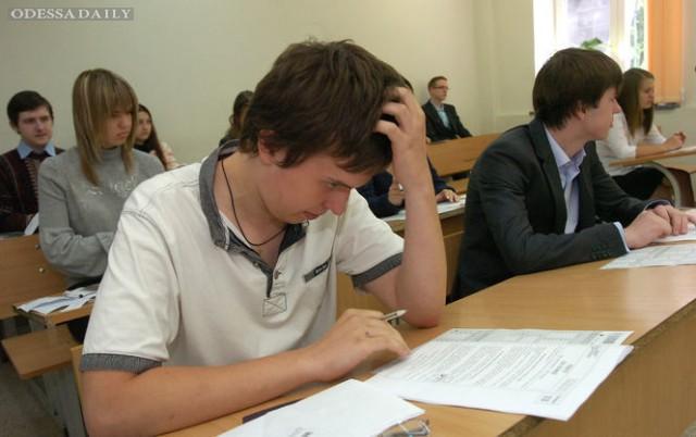 Украинским школьникам назвали сроки проведения ВНО в 2016 году