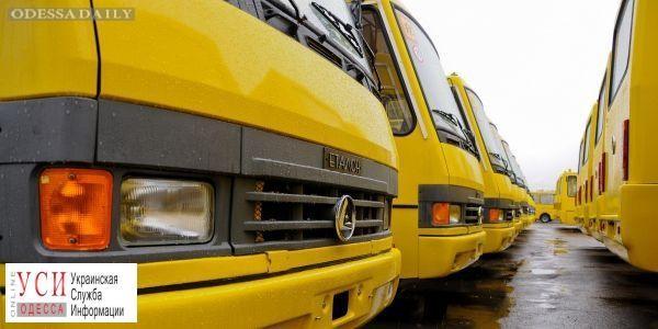 В Одессе хотят поднять стоимость проезда в маршрутках до 6 грн
