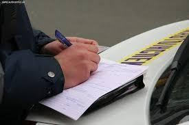 В Украине запущено первое приложение для оплаты штрафов за нарушение ПДД