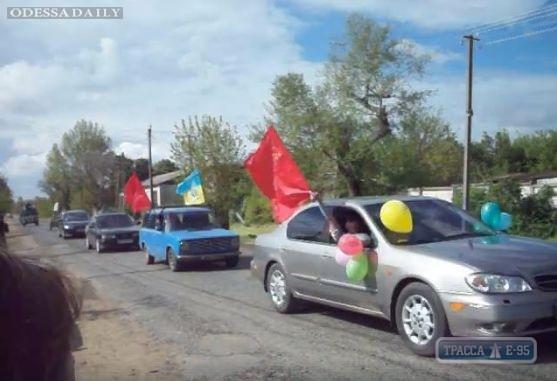 Полиция открыла уголовное производство по факту автопробега с советскими флагами в селе Кучурган