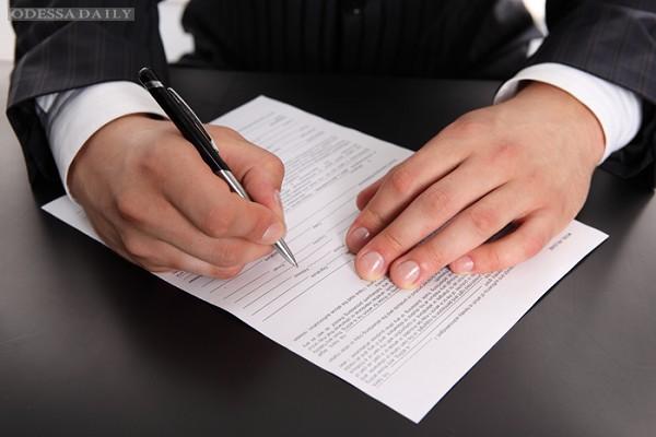 Отныне регистрация бизнеса в Украине занимает сутки