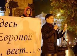 Главным одесским «майданщиком» избран Андрей Юсов