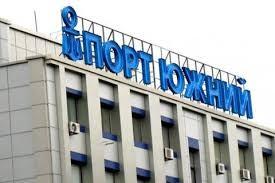 В Южном построят крупнейший в Украине завод по переработке сои