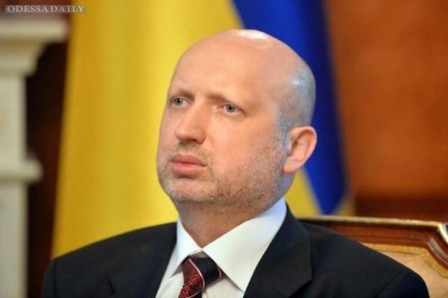 2017 год станет переломным для Украины — Турчинов