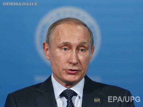 Путин потребовал вывести украинские подразделения из Широкино