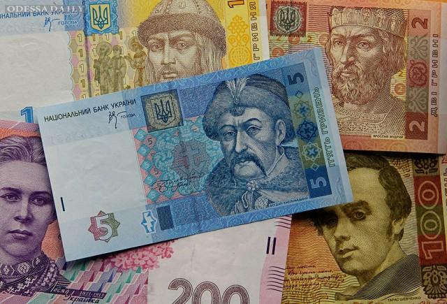 Гривна побила свой антирекорд: НБУ понизил официальный курс до 26,79 грн/$