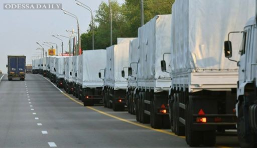 Украинские СМИ нашли российский гуманитарный конвой