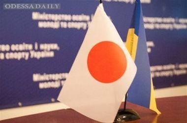 Украина и Япония подписали многомилионное соглашение