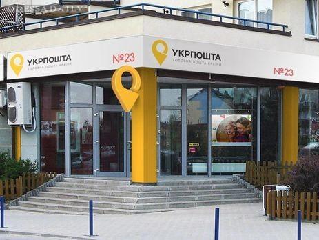 Укрпочта повысит стоимость отправки посылок на 12,3% по Украине и на 43,2% – за границу