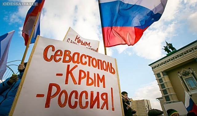 ЕС: Жители Крыма должны получать визы на территории Украины