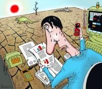 Сергій Рачинський: Потепління відміняється