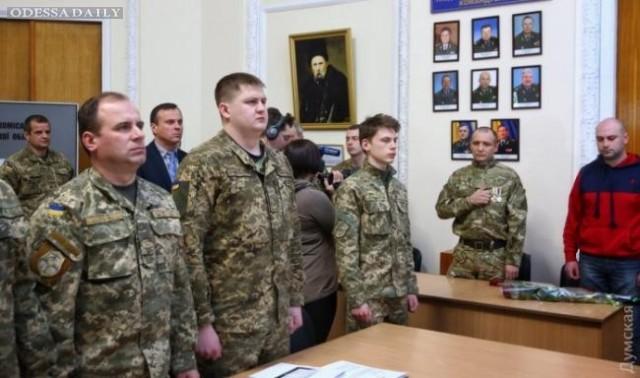 В Одессе герои АТО получили награды и несмотря на ранения, снова рвутся на передовую. ФОТО