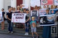 Одесские зоозащитники устроили митинг возле мэрии