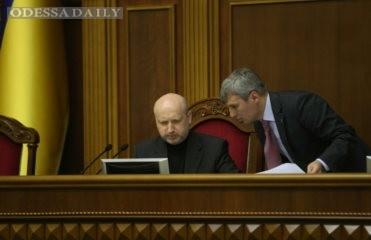 В Раде сформирована коалиция из 250 депутатов