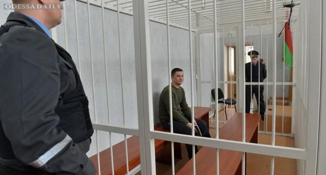Белорусский суд приговорил бойца Правого сектора к 5 годам тюрьмы