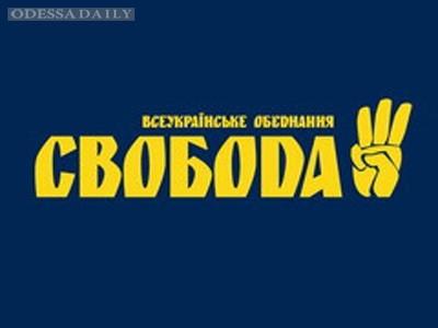 В Одессе прошел марш в поддержку семьи Павличенко