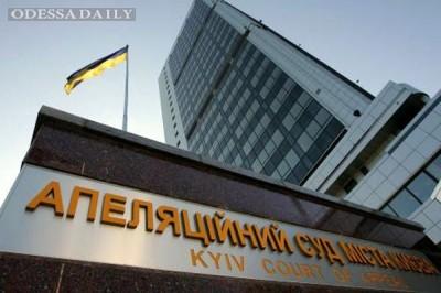 Судьи в Одесской области восстали против губернатора