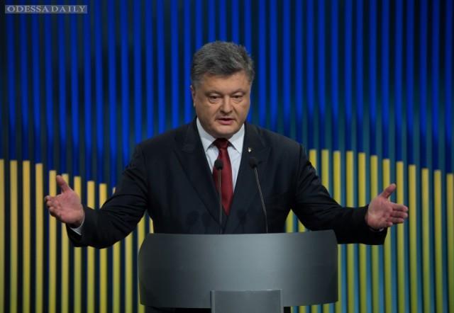 Порошенко заявил о дефиците кадров, способных взять ответственность за реформы