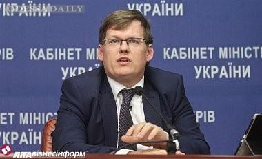 Уже более миллиона семей обратились за субсидиями - Розенко