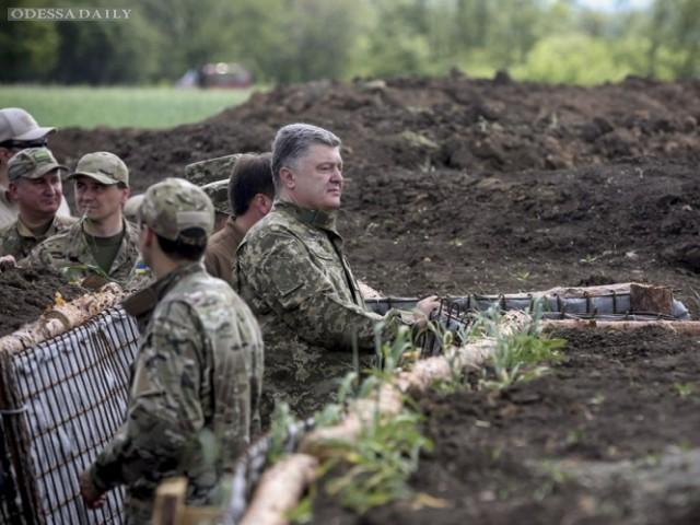 РФ провалила наступление и меняет тактику войны, - Порошенко