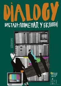 Впервые в Одессе и в Украине театр оживет в библиотеке: одесситы увидят спектакль-променад DIALOGY в Горьковке