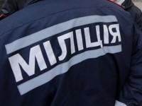 Милиция должна быть ликвидирована в течение трех месяцев - МВД