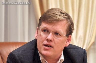 Кабмин до сих пор не решил, повышать ли с 1 апреля тарифы на газ для населения – Розенко
