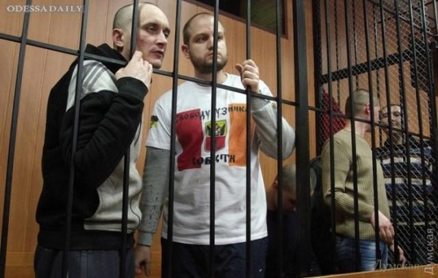 Дело 2 мая: В Одессе суд назначил залог 5 участникам Антимайдана