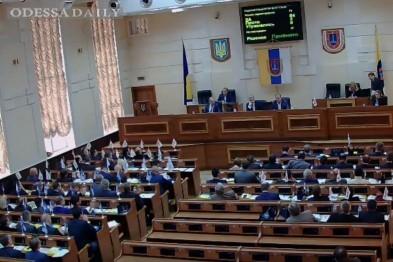 Облсовет попросил Порошенко отменить переименованные Саакашвили улицы в Одессе