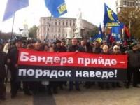 В Киеве во время марша Героев прогремел взрыв - СМИ