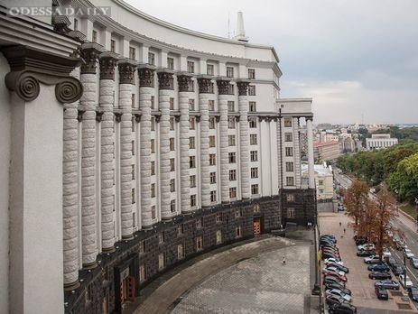 Правительство Украины отменило более 300 нормативно-правовых актов, которые усложняли ведение бизнеса