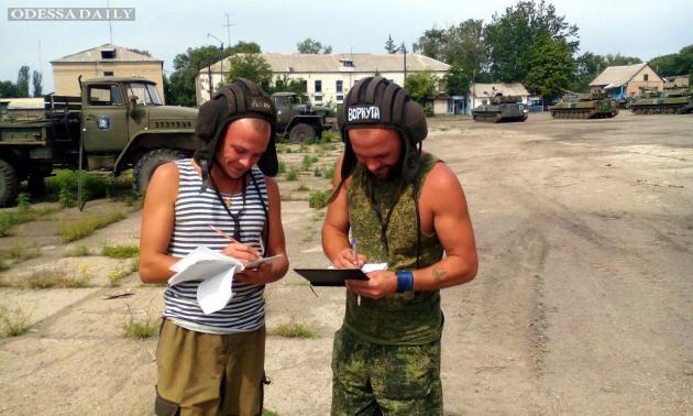 Тымчук: На Донбассе - Порядка 50 тыс. террористов, около 60% из них - российские наемники