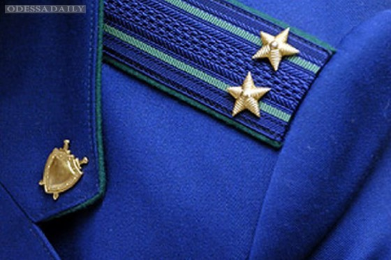 В Одессе разгорелся скандал c конкурсом на руководителей прокуратур