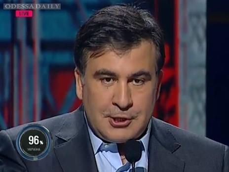 Саакашвили: По бумагам в Одессе купили 2 млн зубных протезов. Сейчас мы ищем рты, куда эти зубы вставлены