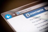 Посещаемость запрещенных российских интернет-ресурсов в Украине упала примерно на треть