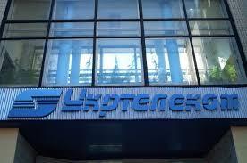 Укртелеком был приватизирован фактически бесплатно - Луценко