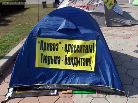 В помещение милиции Привоза украли флэшку с записью конфликта