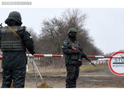 Украина усилила контроль на границе с Приднестровьем - СНБО