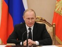 Путин лишил Крым статуса федерального округа