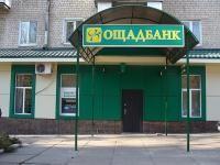 Ощадбанк ввел комиссию за оплату услуг ЖКХ