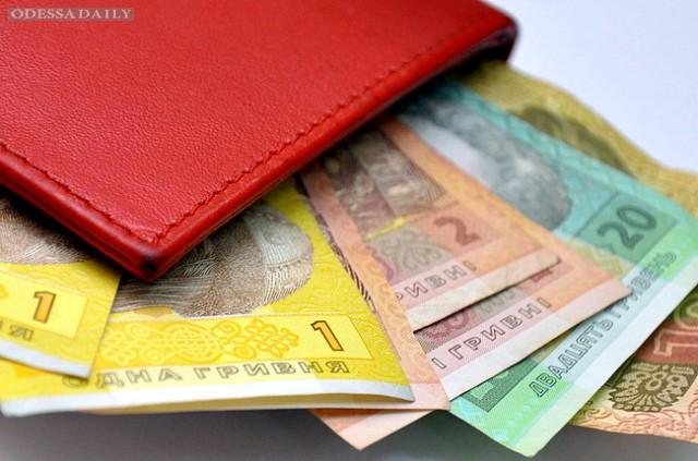 Проект бюджета-2016 предполагает повышение минимальной зарплаты в мае и декабре до 1550 грн