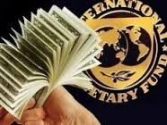 МВФ рассмотрит ситуацию в экономике Украины в декабре