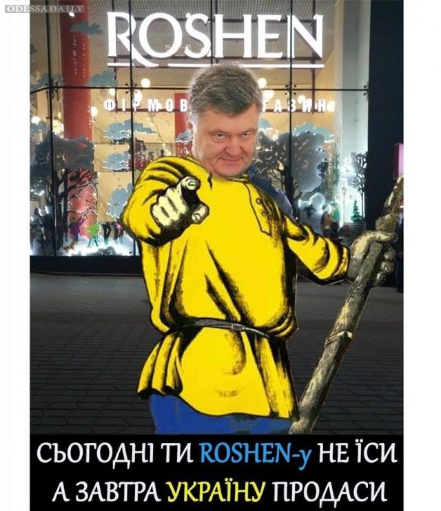 Леонид Штекель: О наследии Петра Порошенко. Ответ Борису Херсонскому